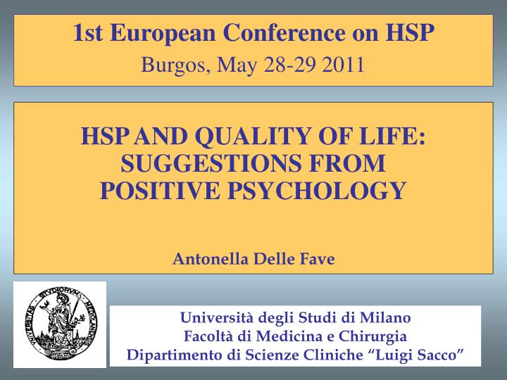 1st European Conference on HSP