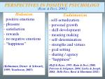 perspectives in positive psychology ryan deci 2001