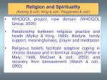 religion and spirituality koenig coll king coll pargament coll