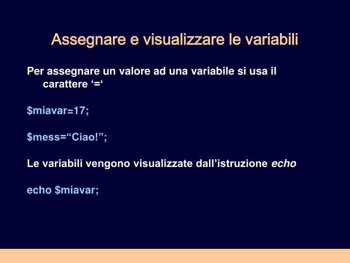 Assegnare e visualizzare le variabili