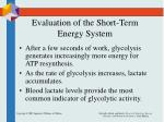 evaluation of the short term energy system