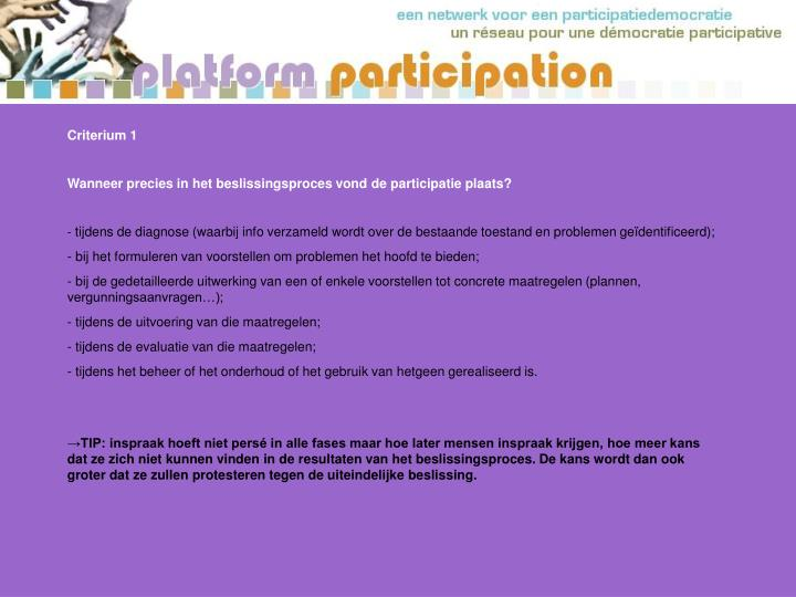 Criterium 1
