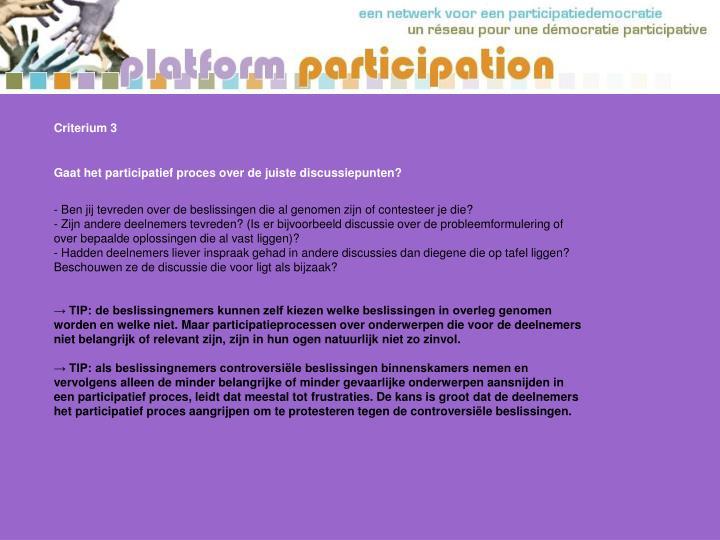 Criterium 3