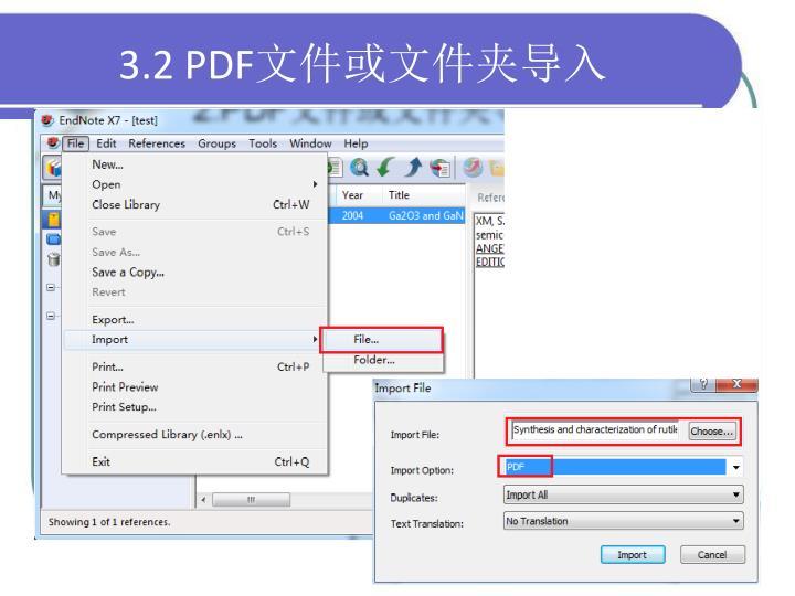 3.2 PDF