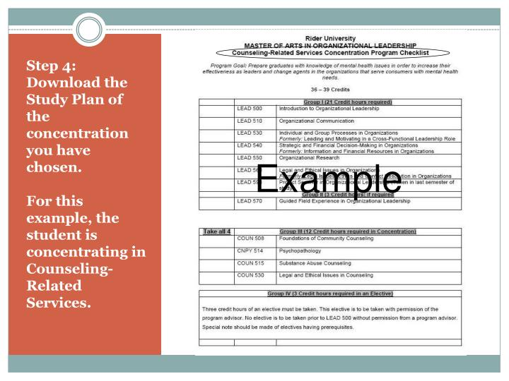 Step 4: Download the Study Plan of the concentration you have chosen.