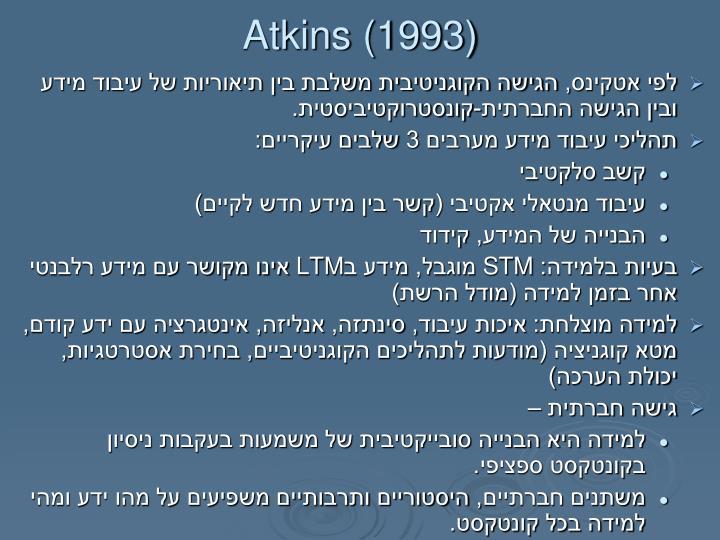 Atkins (1993)