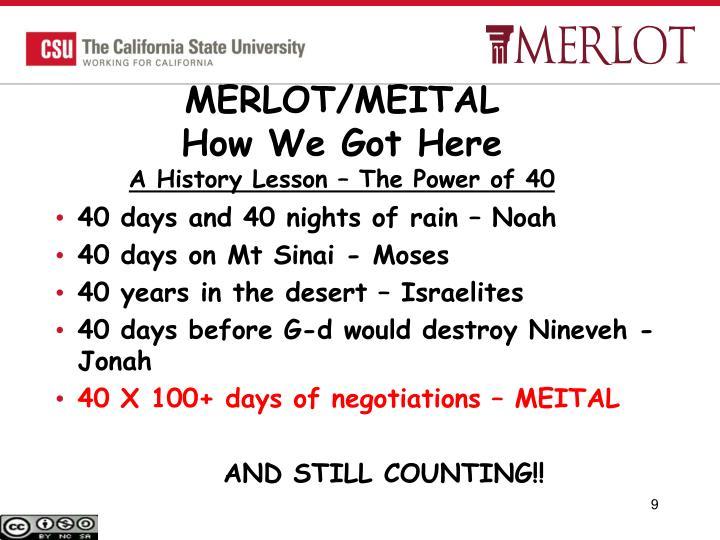 MERLOT/MEITAL