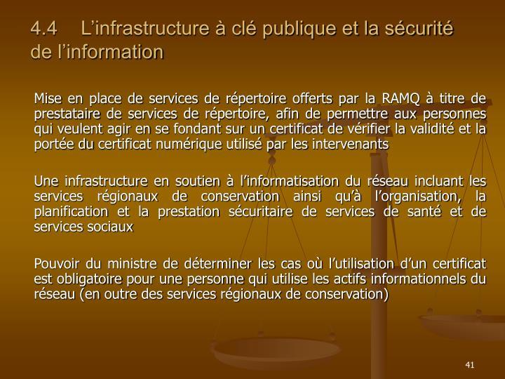 4.4L'infrastructure à clé publique et la sécurité de l'information