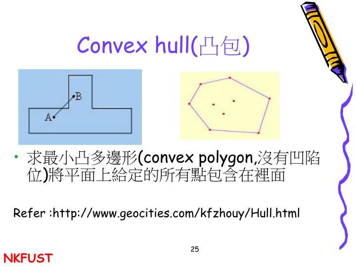 Convex hull(