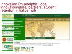 innovation philadelphia local innovation global partners student retention initiative wifi