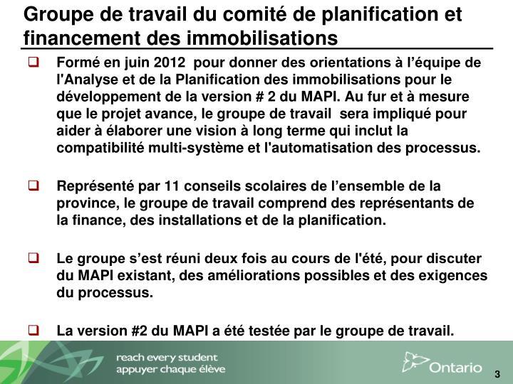 Groupe de travail du comité de planification et financement des immobilisations