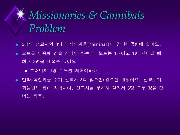 Missionaries & Cannibals Problem