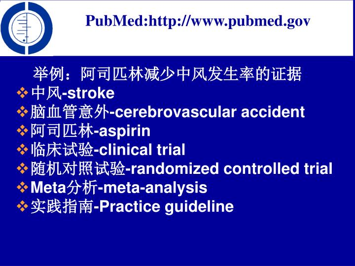 PubMed:http://www.pubmed.gov