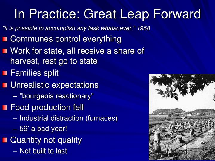 In Practice: Great Leap Forward
