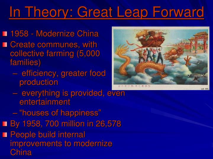 In Theory: Great Leap Forward