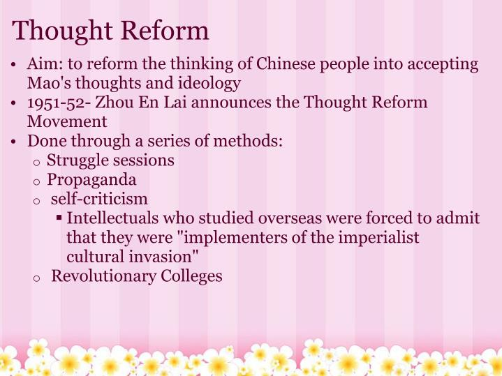 Thought Reform