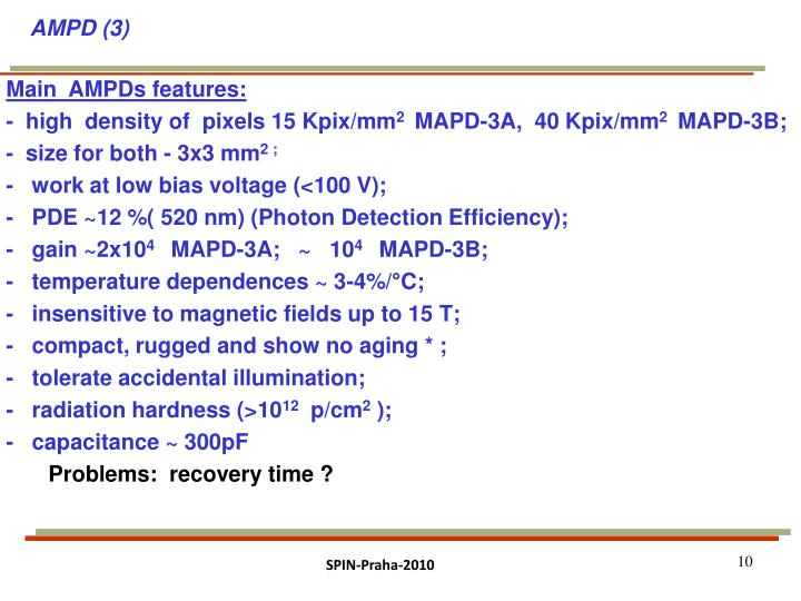 AMPD (3)