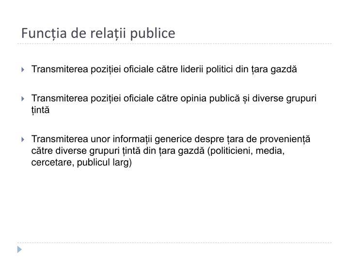 Funcția de relații publice