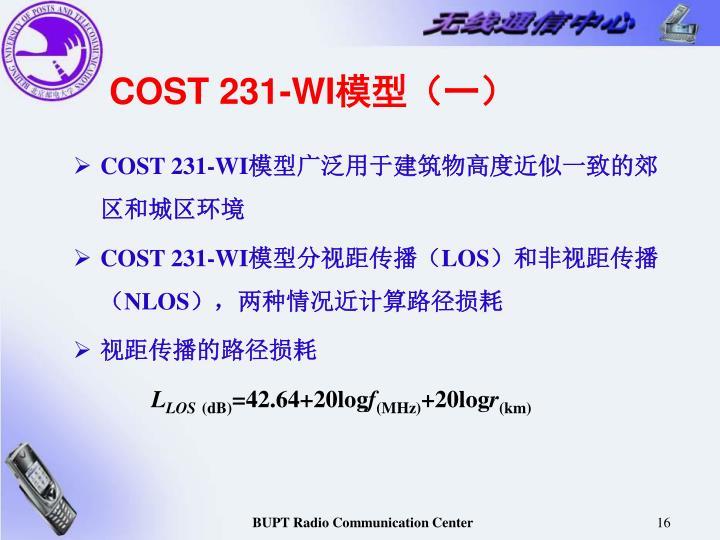 COST 231-WI