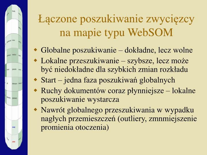 Łączone poszukiwanie zwycięzcy   na mapie typu WebSOM