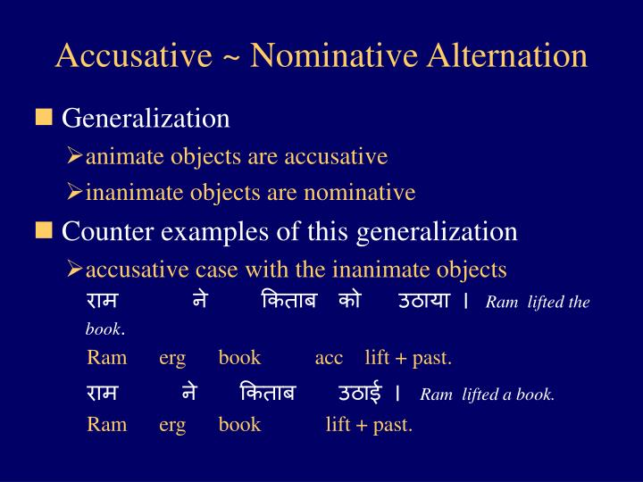 Accusative ~ Nominative Alternation