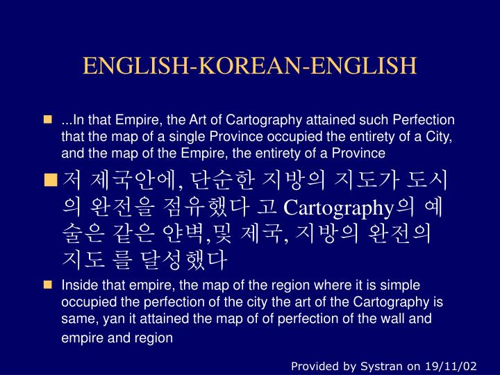 ENGLISH-KOREAN-ENGLISH