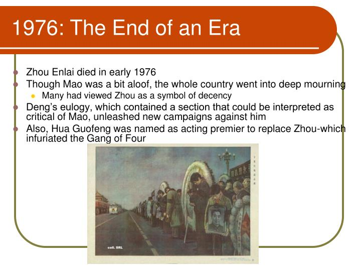 1976: The End of an Era