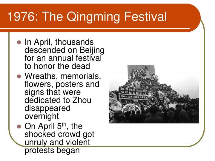 1976: The Qingming Festival