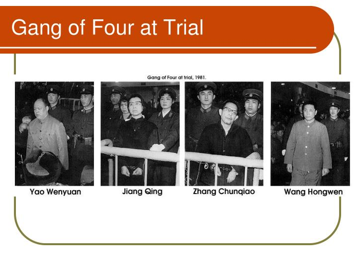 Gang of Four at Trial