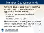 member id welcome kit