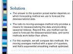 solution5