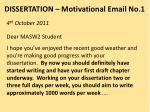 dissertation motivational email no 1