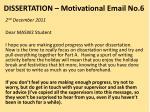 dissertation motivational email no 6