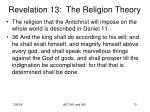 revelation 13 the religion theory