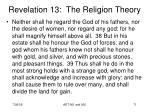 revelation 13 the religion theory1