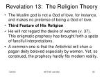 revelation 13 the religion theory10