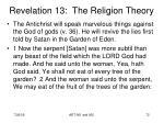 revelation 13 the religion theory2