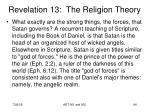 revelation 13 the religion theory24