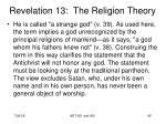 revelation 13 the religion theory26