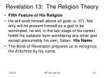 revelation 13 the religion theory30