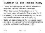 revelation 13 the religion theory4