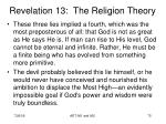 revelation 13 the religion theory5
