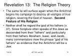 revelation 13 the religion theory6