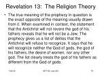 revelation 13 the religion theory8