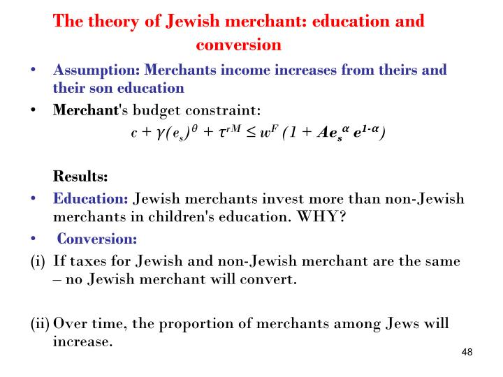 The theory of Jewish merchant: education and conversion