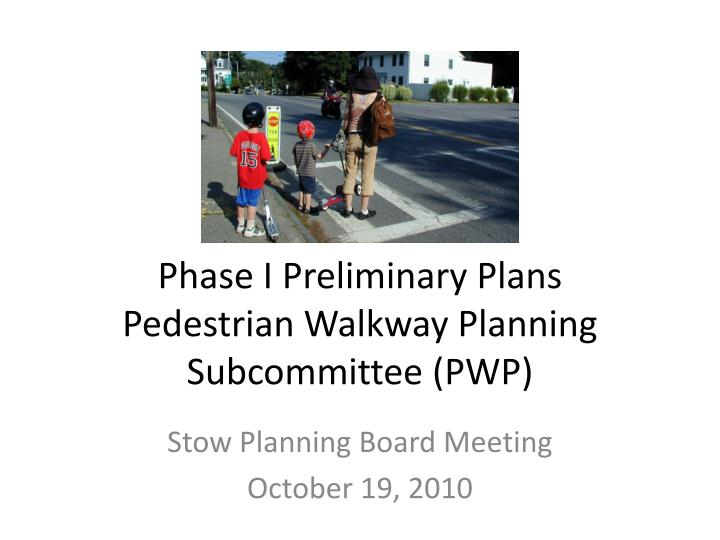 Phase i preliminary plans pedestrian walkway planning subcommittee pwp