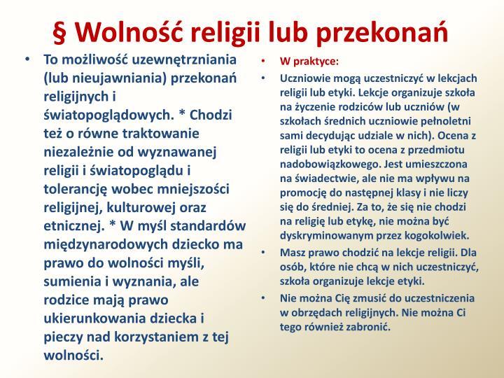 § Wolność religii lub przekonań