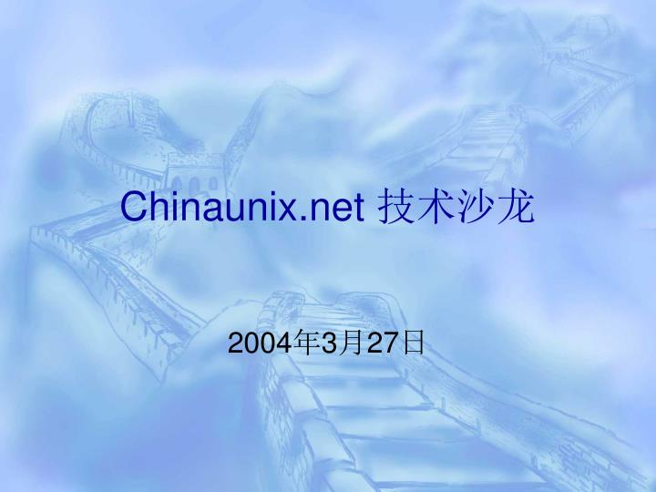 Chinaunix net
