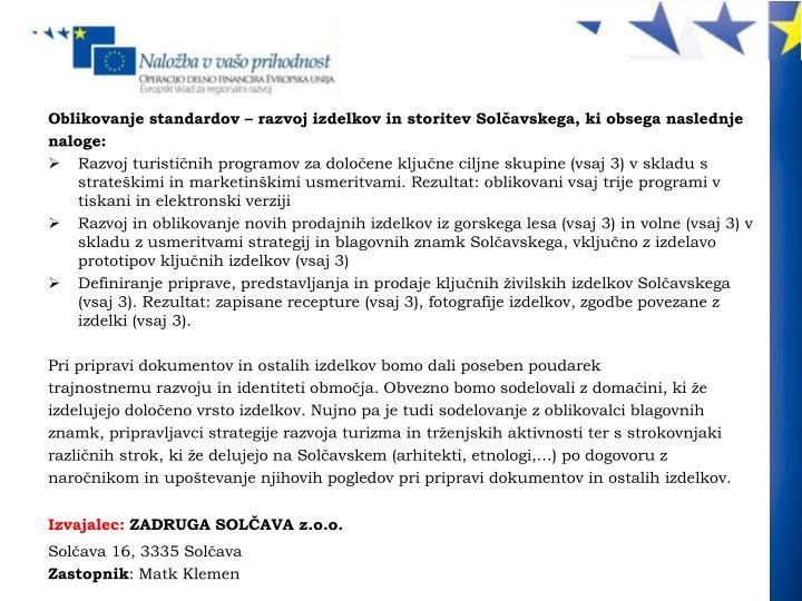 Oblikovanje standardov – razvoj izdelkov in storitev Solčavskega, ki obsega naslednje