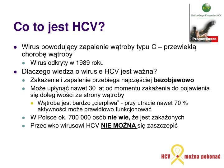 Co to jest HCV?